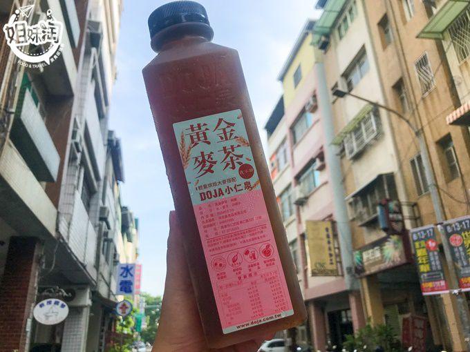 小仁泉-三民區飲品推薦