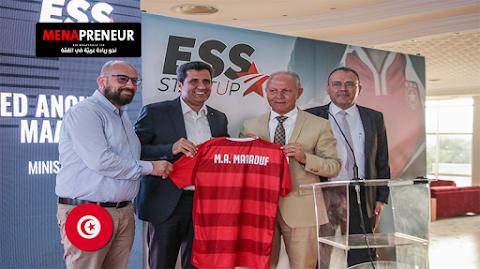 إطلاق برنامج إحتضان الشركات الناشئة ESS STARTUP في مجال تكنولوجيا الرياضة SPORTECH من طرف فريق النجم الرياضي الساحلي التونسي