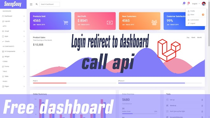 dashboard in Laravel | Sign up and Sign in Call API
