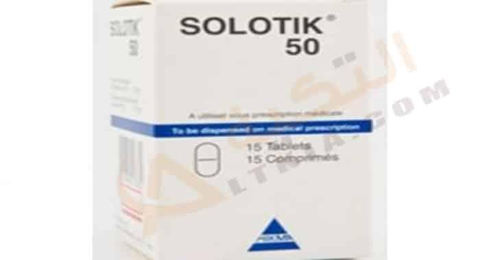 سعر ودواعى إستعمال دواء سولوتك Solotik للأكتئاب
