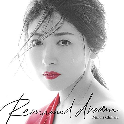 Minori Chihara – Remained dream