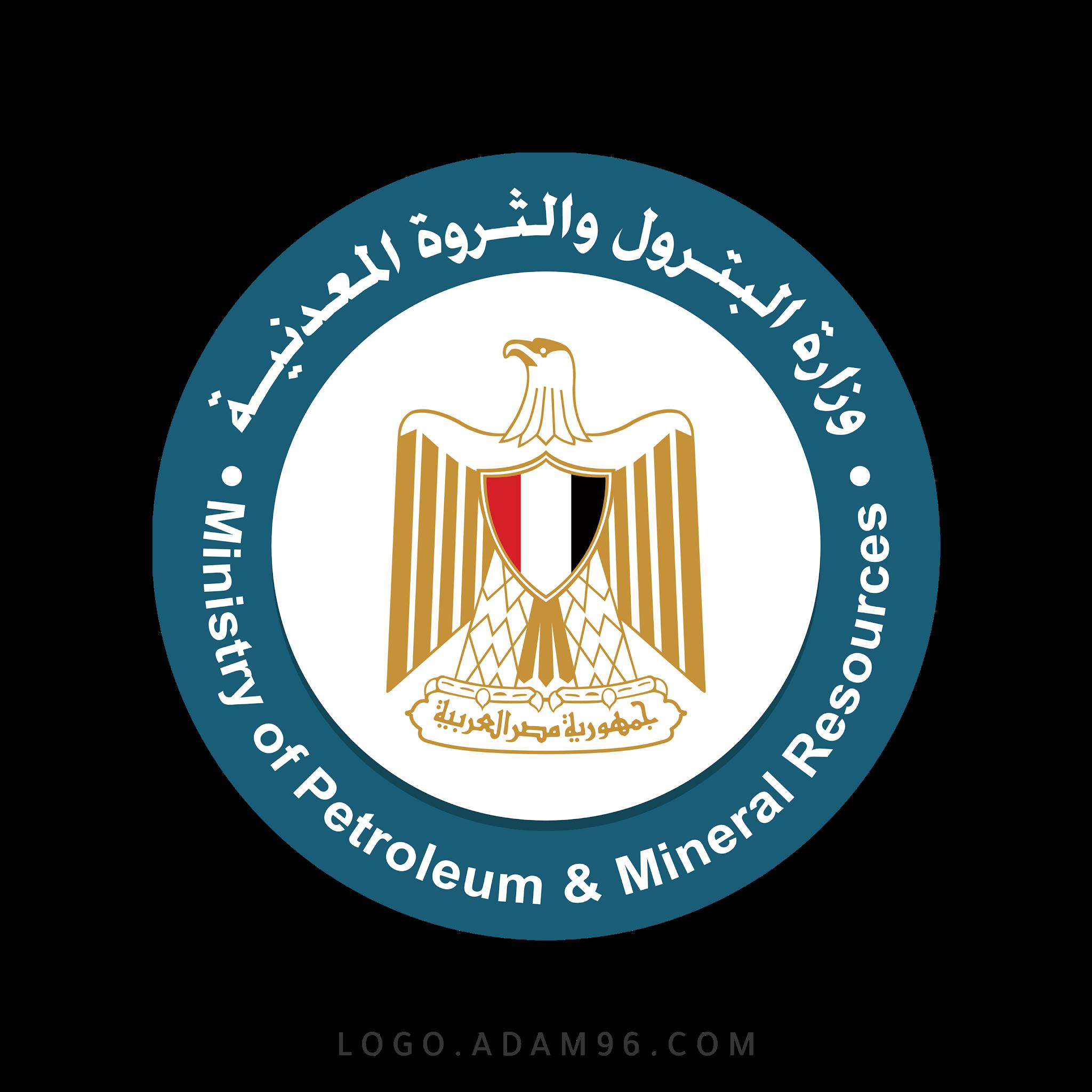 تحميل شعار وزارة البترول - مصر لوجو رسمي عالي الجودة PNG