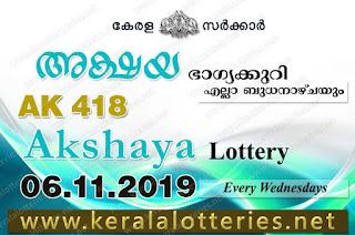 KeralaLotteries.net, akshaya today result: 6-11-2019 Akshaya lottery ak-418, kerala lottery result 6-11-2019, akshaya lottery results, kerala lottery result today akshaya, akshaya lottery result, kerala lottery result akshaya today, kerala lottery akshaya today result, akshaya kerala lottery result, akshaya lottery ak.418 results 6-11-2019, akshaya lottery ak 418, live akshaya lottery ak-418, akshaya lottery, kerala lottery today result akshaya, akshaya lottery (ak-418) 6/11/2019, today akshaya lottery result, akshaya lottery today result, akshaya lottery results today, today kerala lottery result akshaya, kerala lottery results today akshaya 6 11 19, akshaya lottery today, today lottery result akshaya 6-11-19, akshaya lottery result today 6.11.2019, kerala lottery result live, kerala lottery bumper result, kerala lottery result yesterday, kerala lottery result today, kerala online lottery results, kerala lottery draw, kerala lottery results, kerala state lottery today, kerala lottare, kerala lottery result, lottery today, kerala lottery today draw result, kerala lottery online purchase, kerala lottery, kl result,  yesterday lottery results, lotteries results, keralalotteries, kerala lottery, keralalotteryresult, kerala lottery result, kerala lottery result live, kerala lottery today, kerala lottery result today, kerala lottery results today, today kerala lottery result, kerala lottery ticket pictures, kerala samsthana bhagyakuri