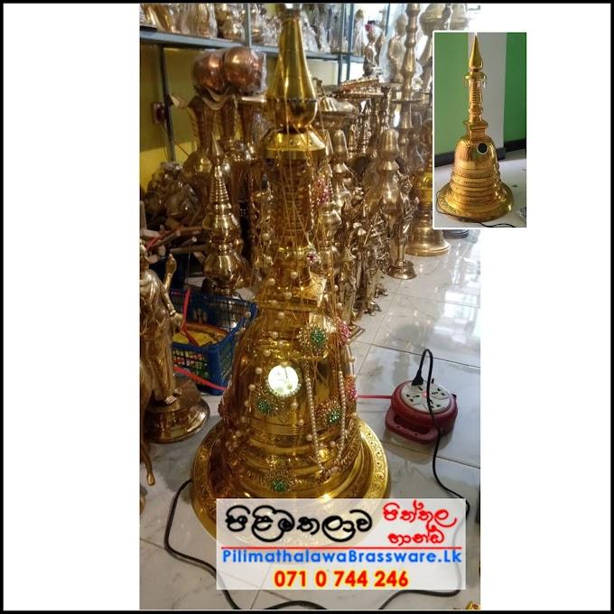 Gold Plated Brass Karaduwa - 3 feet - (Pagoda, Chaithya) with Lense - අඩි 3 ක් උස රන් ආලේපිත කරඩු වහන්සේ