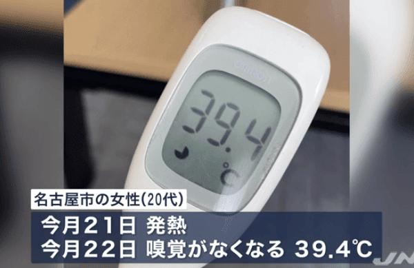 名古屋市検査