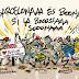 Escalada de xoriçades a Barcelona