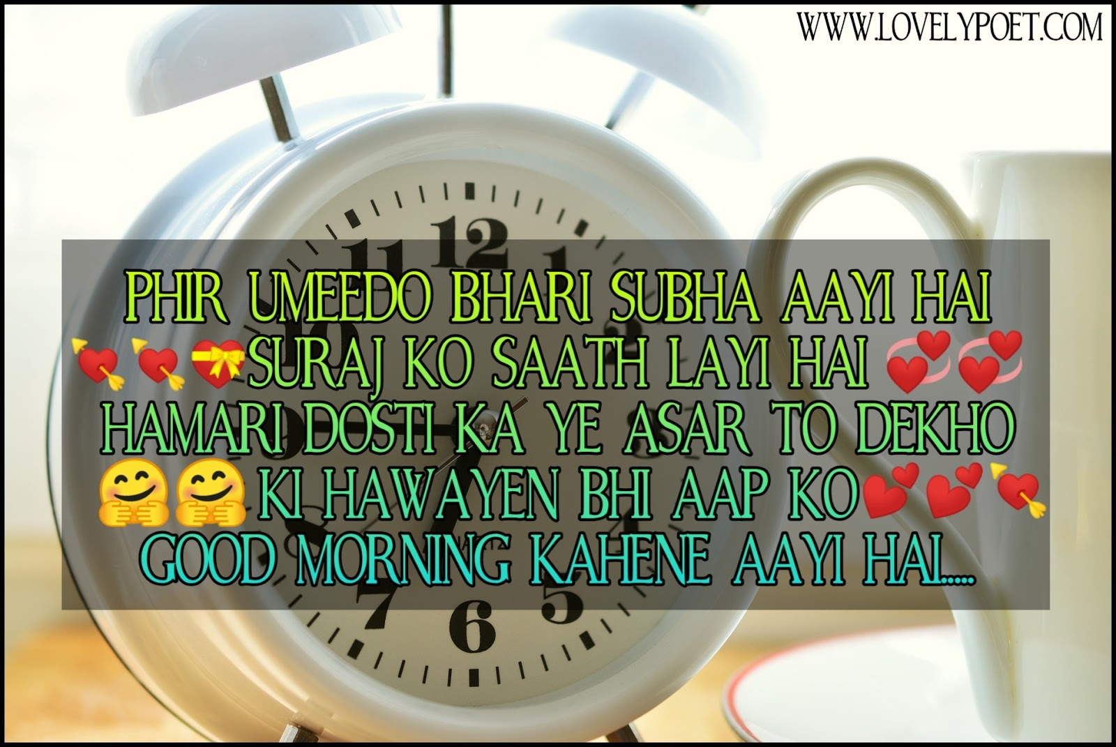 heart-touching-good-morning-quotes-in-hindi