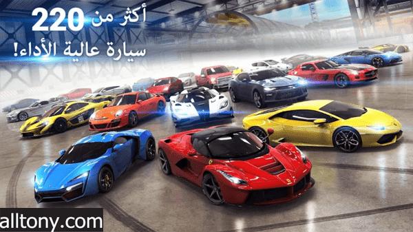 تحميل لعبة Asphalt 8: القيادة الهوائية - سباق سيارات ممتعة للأيفون والأندرويد XAPK