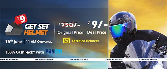 Droom Helmet Flash sale - Get Free Helmet