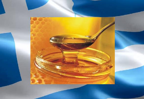 Πόσο εύκολο είναι να εξάγουμε το μέλι μας; Ας ξυπνήσουμε επιτέλους