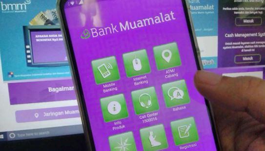 Alamat Lengkap dan Nomor Telepon Bank Muamalat di Sukabumi