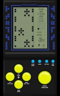 संस्मरण: विडिओ गेम्स #1- हाथ वाले विडिओ गेम
