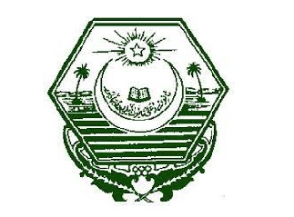 Board of Intermediate And Secondary Education is Announced Matric 10th Class & 12th F.A,F.Sc  Annual Exam New Schedule