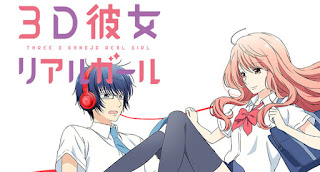 3D Kanojo: Real Girl Episode 1 - 12 Subtitle Indonesia