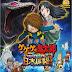 Rekishi Performs New Ending Theme for GeGeGe no Kitaro Anime