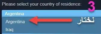 STEAM روسي,ستيم روسي,ستيم ارجنتيني,تحويل حساب ستيم,عنوان امريكي ستيم,تغيير بلد ستيم