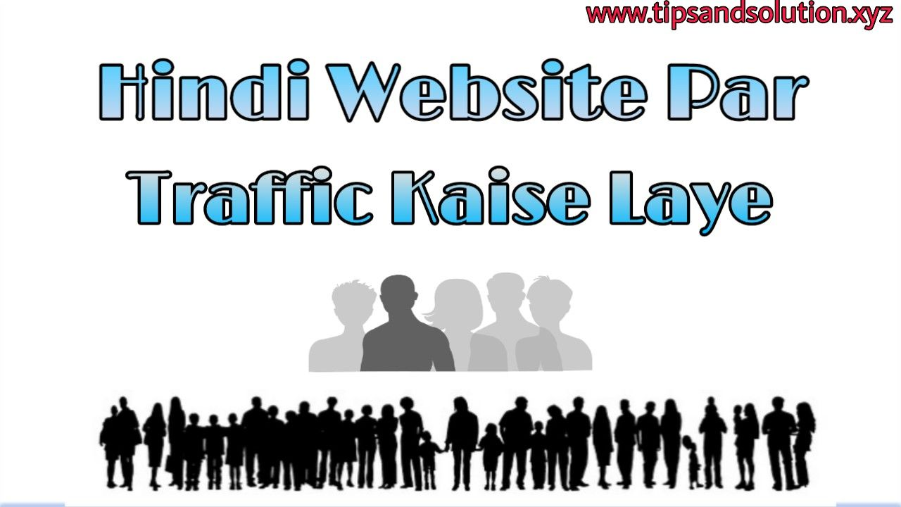 Hindi Website Par Traffic Kaise Laye | 2019 - Tips and Solution