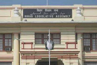 bihar-assembly-suspend-after-condolance