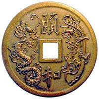 Origen de las Criptomonedas y el Bitcoin Chinese-coin