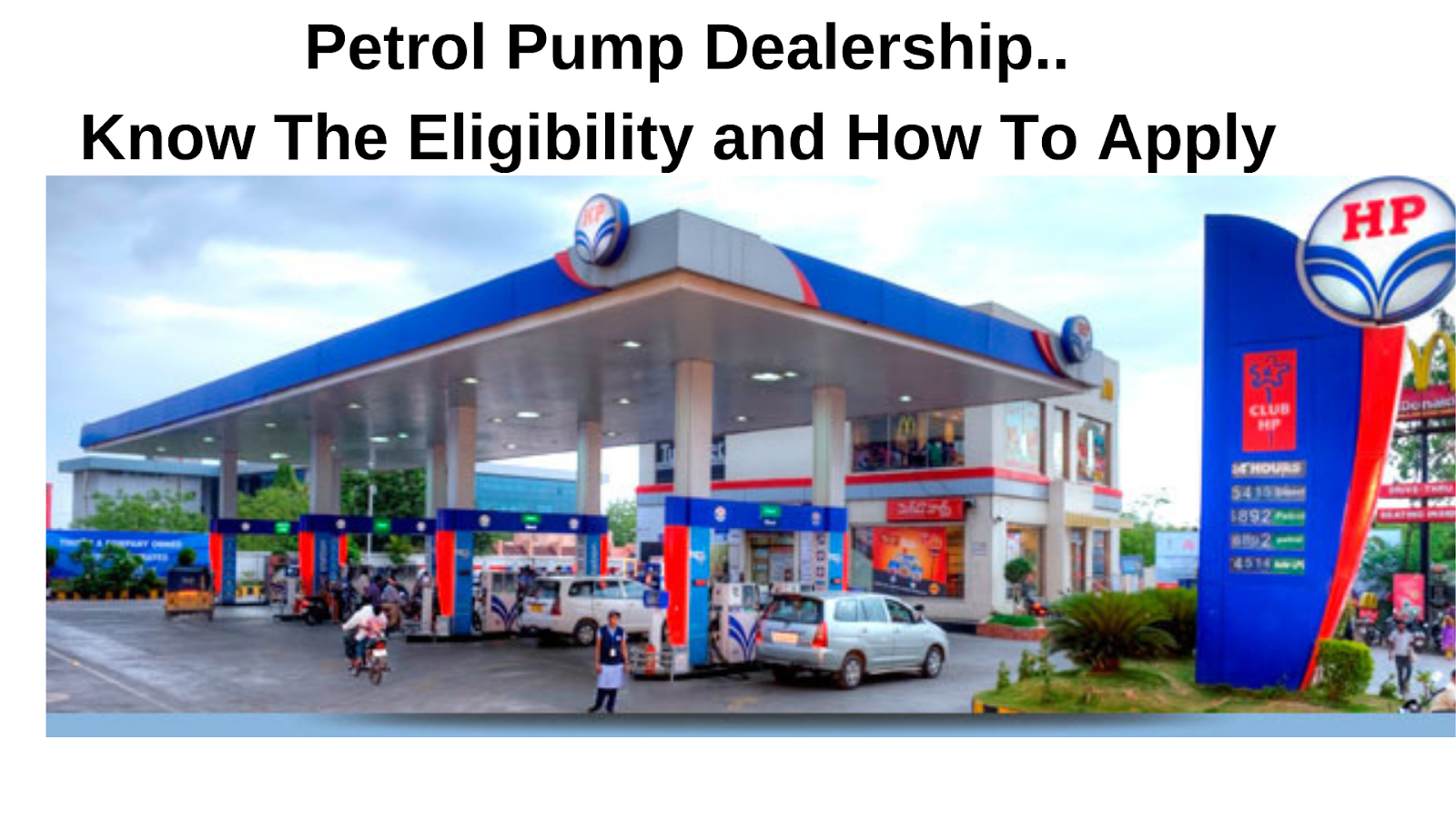 Petrol Pump Dealership Eligibility and Full Procedure (Explained)