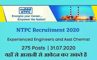 (275 Post) NTPC Recruitment 2020 : Apply Online For Engineer & Chemist Post NTPC Limited Vacancy 2020, DainikExam com