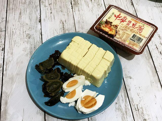 金銀蛋莧菜~家常料理