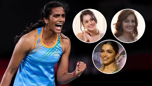 टोक्यो ओलंपिक 2020: पीवी सिंधु ने जीता कांस्य पदक; तापसी पन्नू, दीपिका पादुकोण, दीया मिर्जा ने शटलर को बधाई दी