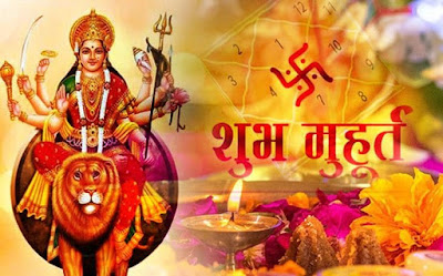 navratri images for dp 2019