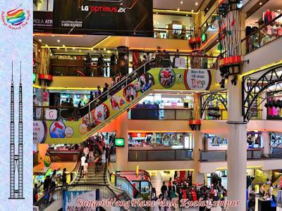 Sungei Wang Plaza Mall, Kuala Lumpur