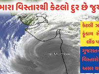 Cyclone Tauktae Gujarat news update