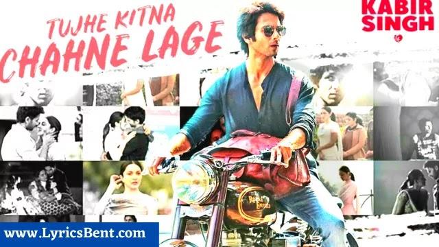 Tujhe Kitna Chahne Lage Hum Song Lyrics
