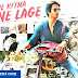 Tujhe Kitna Chahne Lage Hum Lyrics | तुझे कितना चाहने लगे हम | Kabir Singh