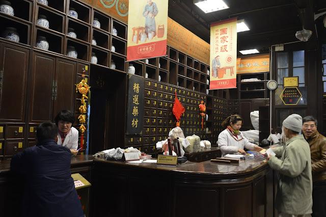 Ancienne pharmacie à Hangzhou