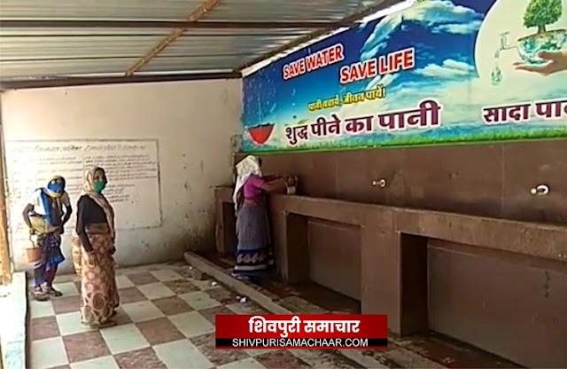 जिला चिकित्सालय: वाटर कूलर उगल रहे है गर्म पानी, इलाज से महंगा पेयजल हो गया / Shivpuri News