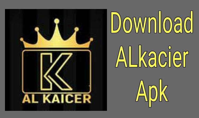 جديد... تطبيق Alkaicer TV لمشاهدة القنوات المشفرة و العالمية على هاتفك الأندرويد