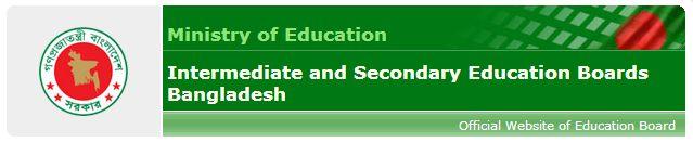 Education Board Results Bangladesh Educationboardresults.GOV.BD
