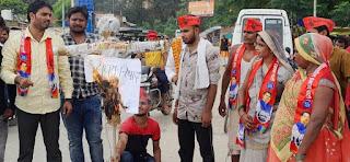 डा. संजय निषाद का जलाया गया पुतला  | #NayaSaberaNetwork