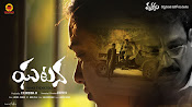 ghatana movie wallpapers-thumbnail-6