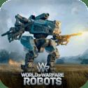 تحميل لعبة WWR World of Warfare Robots للاندرويد مهكرة