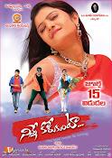 Ninne Korukunta Movie Release Posters-thumbnail-2