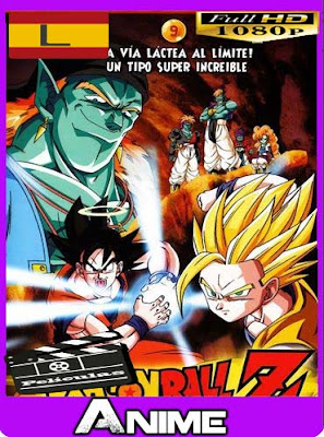 Dragon Ball Z Película 13 La Galaxia Corre Peligro (1993) HD [1080P] latino [GoogleDrive-Mega] BerlinHD