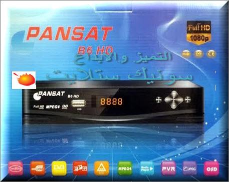 احدث ملف قنوات باناسات PanSat B6 HD 2 USB