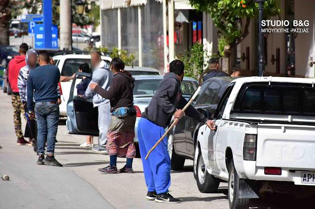 Προπηλακισμοί και ένταση ξανά στο Ναύπλιο με Ρομά κατά την διάρκεια διανομής τροφίμων