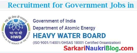 Heavy Water Board Government Jobs
