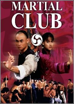 O Clube das Artes Marciais