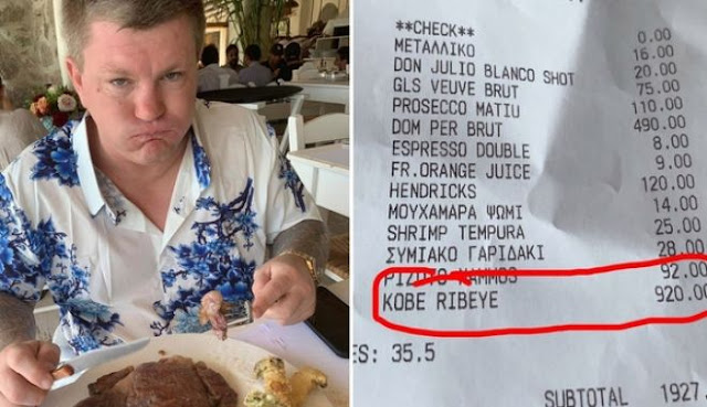 Μύκονος: Γιατί η μπριζόλα Kobe είναι τόσο ακριβή