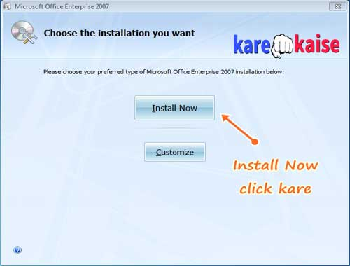ms-office-install-now-click-kare