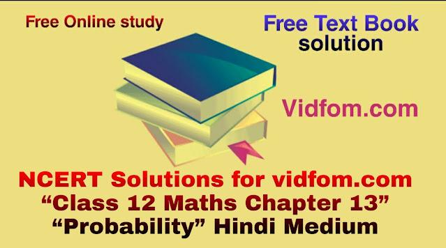 "NCERT Solutions for vidfom.com ""Class 12 Maths Chapter 13"" ""Probability"" Hindi Medium"