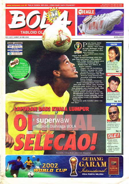 RONALDINHO BRASIL MAGAZINE COVER