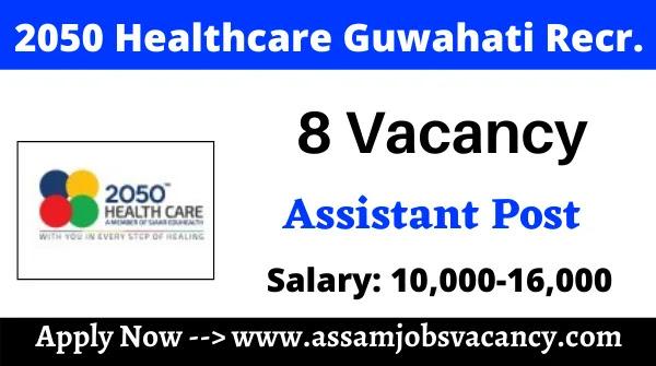 2050 Healthcare Guwahati Latest Recruitment 2021 ~ 8 Vacancy Available in Guwahati